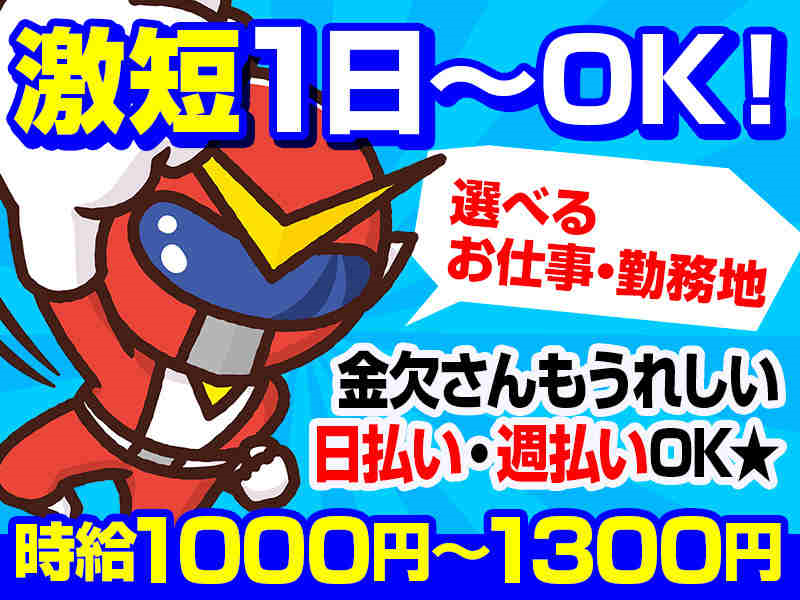 IMG-0609 (1).PNG